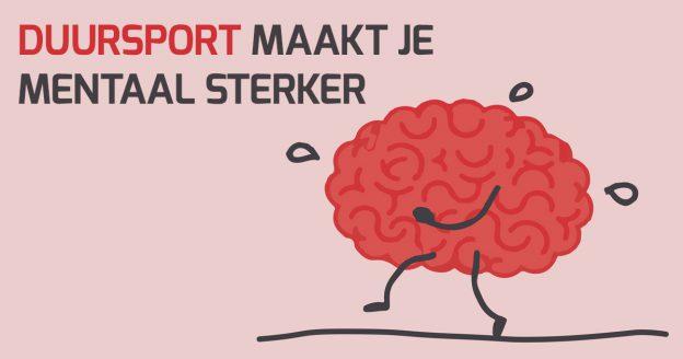 Duursport maakt je mentaal sterker met hersens